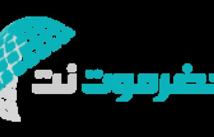 اخبار اليمن : مؤتمر صحفي للشركة المنظمة لحفل جورج وسوف لإعلان تفاصيله