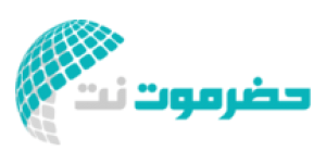 اخبار اليمن - مؤسسة موانئ البحر العربي تبعث برقية عزاء و مواساة لمؤسسة كهرباء حضرموت