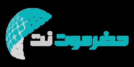 اخبار اليمن اليوم الأحد 20/1/2019 غدا الاثنين.. وقفة احتجاجية كبرى للمعلمين امام بوابة معاشيق بعدن